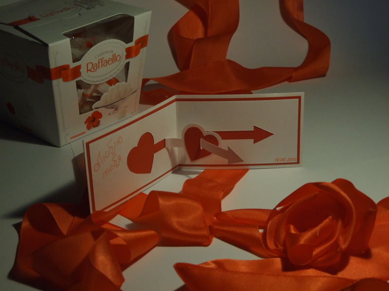 """Техника на основе которой строится работа называется  """"киригами """".  Распечатал схему, приложил поверх."""
